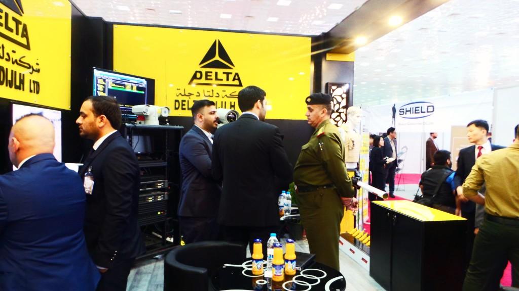 IQDEX معرض الامن والدفاع