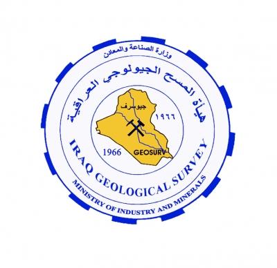 الهيأة العامة للمسح الجيولوجي